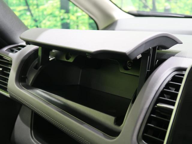 ハイウェイスターV 改良型 登録済未使用車 プロパイロット レーダークルーズコントロール レーンアシスト リアオートエアコン LEDヘッドライト(63枚目)