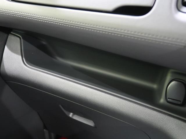 ハイウェイスターV 改良型 登録済未使用車 プロパイロット レーダークルーズコントロール レーンアシスト リアオートエアコン LEDヘッドライト(64枚目)