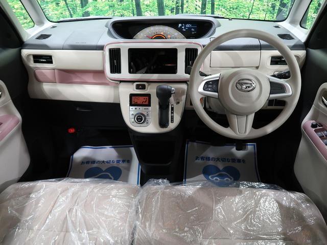 Xメイクアップリミテッド SAIII スマートアシストIII 届出済未使用車 両側電動スライドドア スマートキー オートハイビーム ハロゲンヘッドライト(3枚目)