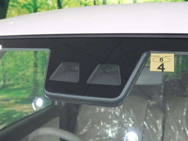 Xメイクアップリミテッド SAIII スマートアシストIII 届出済未使用車 両側電動スライドドア スマートキー オートハイビーム ハロゲンヘッドライト(4枚目)