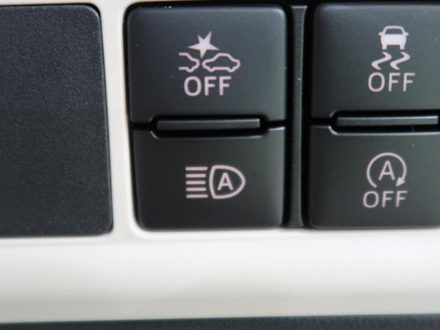 Xメイクアップリミテッド SAIII スマートアシストIII 届出済未使用車 両側電動スライドドア スマートキー オートハイビーム ハロゲンヘッドライト(7枚目)