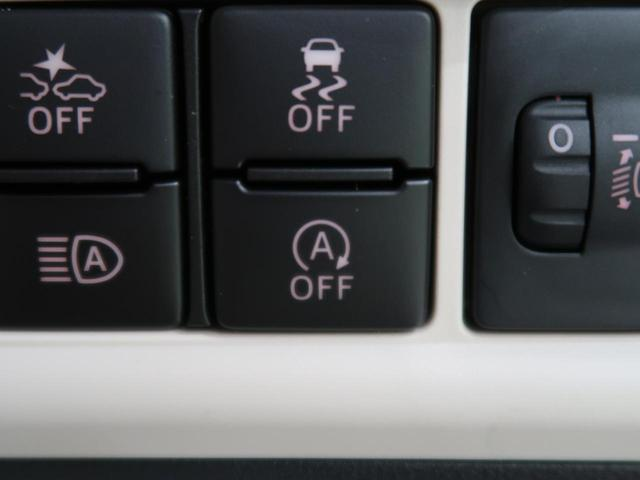 Xメイクアップリミテッド SAIII スマートアシストIII 届出済未使用車 両側電動スライドドア スマートキー オートハイビーム ハロゲンヘッドライト(9枚目)