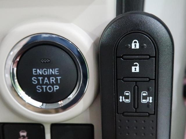 Xメイクアップリミテッド SAIII スマートアシストIII 届出済未使用車 両側電動スライドドア スマートキー オートハイビーム ハロゲンヘッドライト(10枚目)
