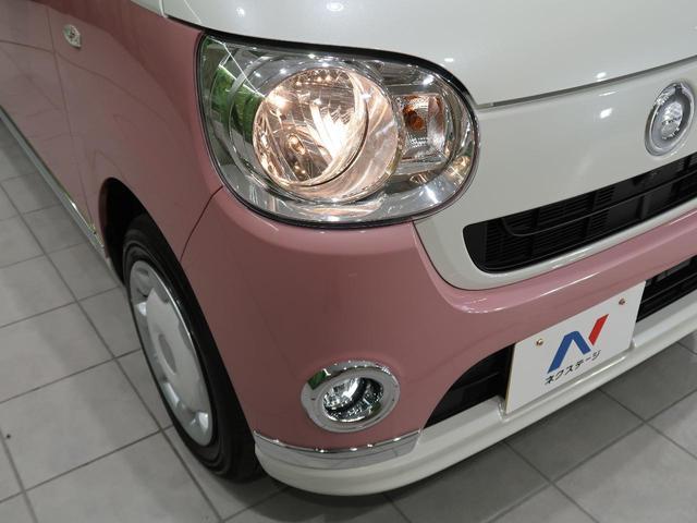 Xメイクアップリミテッド SAIII スマートアシストIII 届出済未使用車 両側電動スライドドア スマートキー オートハイビーム ハロゲンヘッドライト(14枚目)