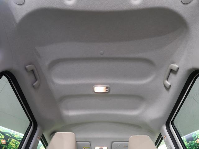 Xメイクアップリミテッド SAIII スマートアシストIII 届出済未使用車 両側電動スライドドア スマートキー オートハイビーム ハロゲンヘッドライト(28枚目)