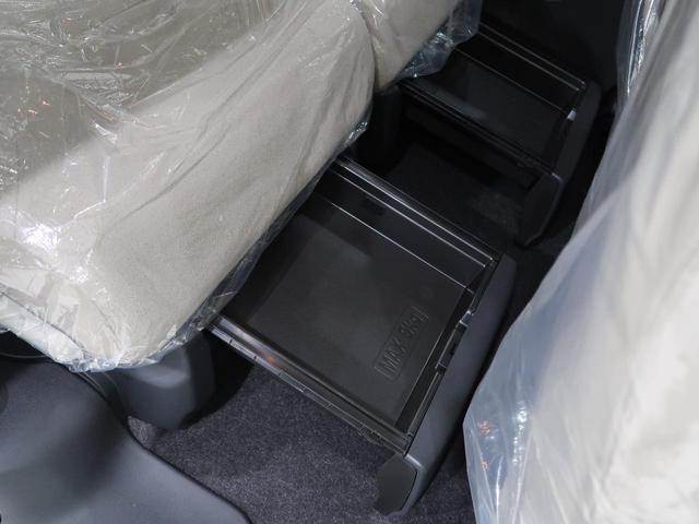 Xメイクアップリミテッド SAIII スマートアシストIII 届出済未使用車 両側電動スライドドア スマートキー オートハイビーム ハロゲンヘッドライト(29枚目)