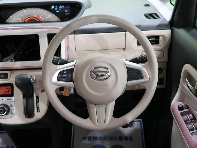 Xメイクアップリミテッド SAIII スマートアシストIII 届出済未使用車 両側電動スライドドア スマートキー オートハイビーム ハロゲンヘッドライト(30枚目)