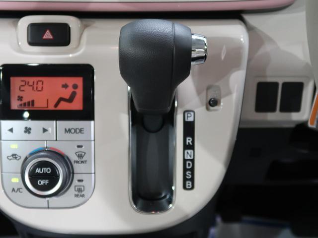Xメイクアップリミテッド SAIII スマートアシストIII 届出済未使用車 両側電動スライドドア スマートキー オートハイビーム ハロゲンヘッドライト(32枚目)