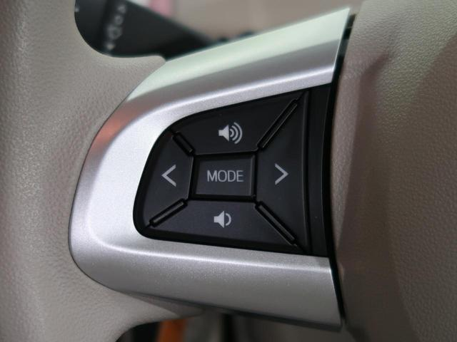 Xメイクアップリミテッド SAIII スマートアシストIII 届出済未使用車 両側電動スライドドア スマートキー オートハイビーム ハロゲンヘッドライト(34枚目)