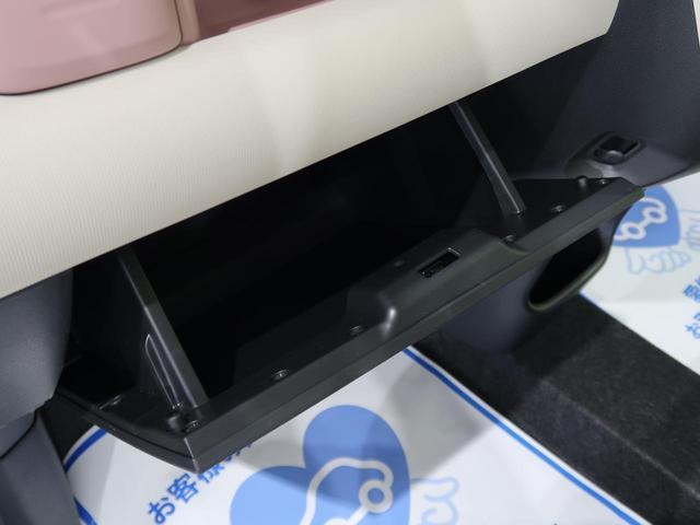 Xメイクアップリミテッド SAIII スマートアシストIII 届出済未使用車 両側電動スライドドア スマートキー オートハイビーム ハロゲンヘッドライト(37枚目)