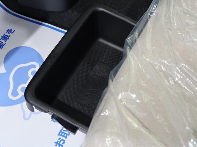 Xメイクアップリミテッド SAIII スマートアシストIII 届出済未使用車 両側電動スライドドア スマートキー オートハイビーム ハロゲンヘッドライト(38枚目)