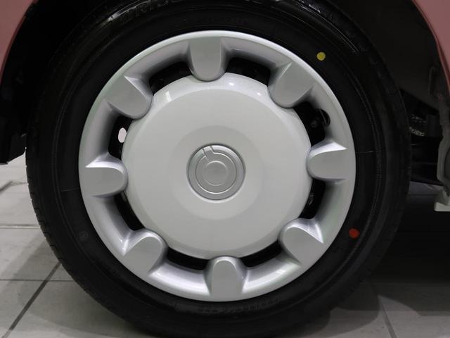 Xメイクアップリミテッド SAIII スマートアシストIII 届出済未使用車 両側電動スライドドア スマートキー オートハイビーム ハロゲンヘッドライト(39枚目)