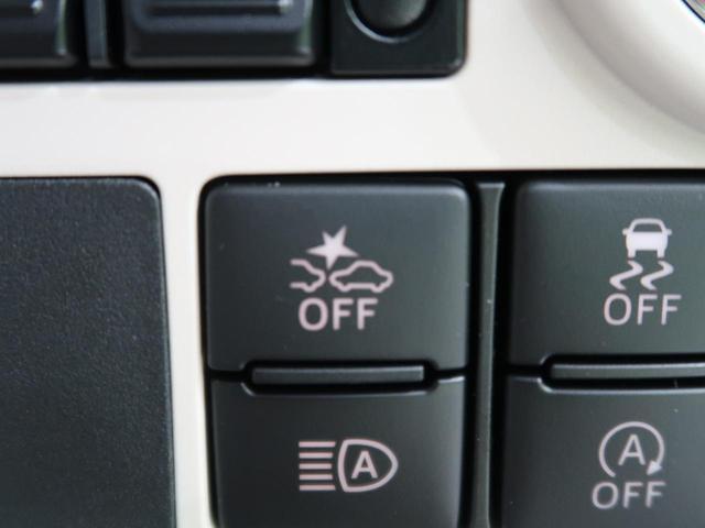 Xメイクアップリミテッド SAIII スマートアシストIII 届出済未使用車 両側電動スライドドア スマートキー オートハイビーム ハロゲンヘッドライト(40枚目)