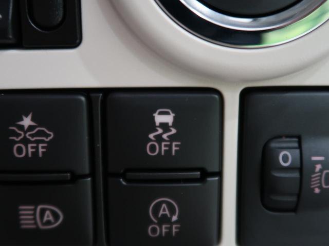 Xメイクアップリミテッド SAIII スマートアシストIII 届出済未使用車 両側電動スライドドア スマートキー オートハイビーム ハロゲンヘッドライト(41枚目)
