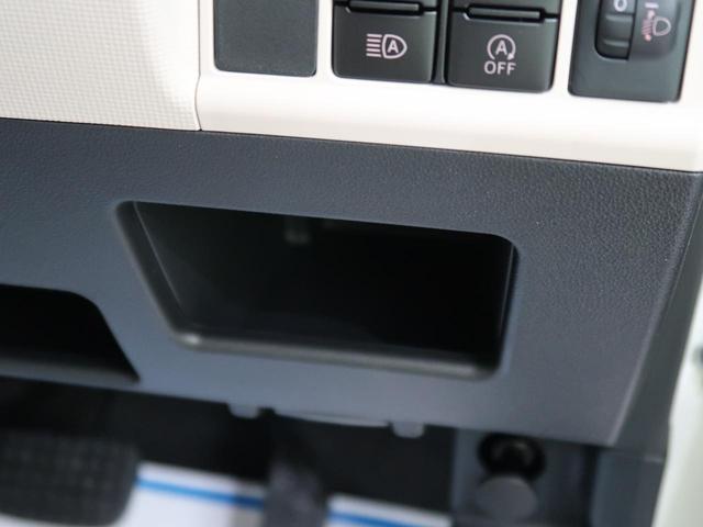Xメイクアップリミテッド SAIII スマートアシストIII 届出済未使用車 両側電動スライドドア スマートキー オートハイビーム ハロゲンヘッドライト(42枚目)