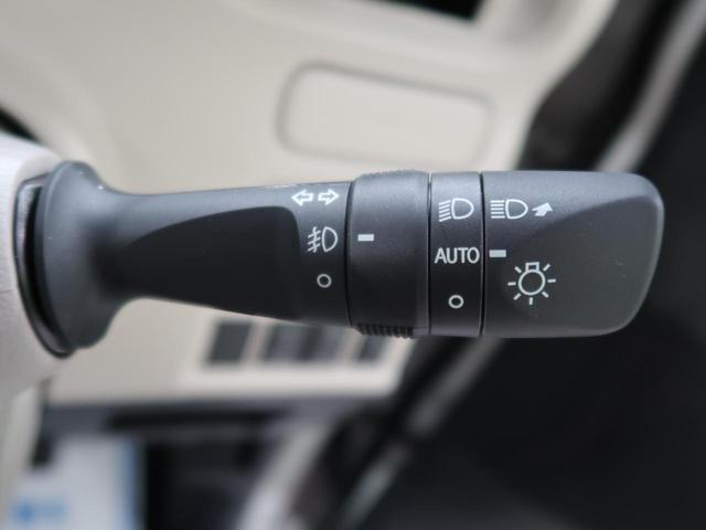 Xメイクアップリミテッド SAIII スマートアシストIII 届出済未使用車 両側電動スライドドア スマートキー オートハイビーム ハロゲンヘッドライト(44枚目)