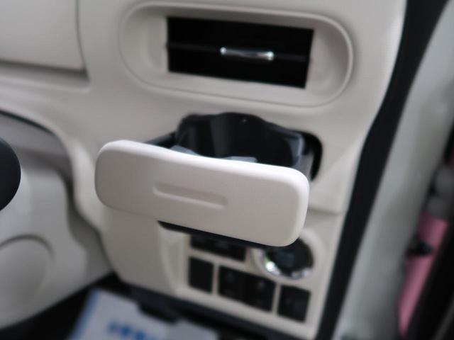 Xメイクアップリミテッド SAIII スマートアシストIII 届出済未使用車 両側電動スライドドア スマートキー オートハイビーム ハロゲンヘッドライト(46枚目)