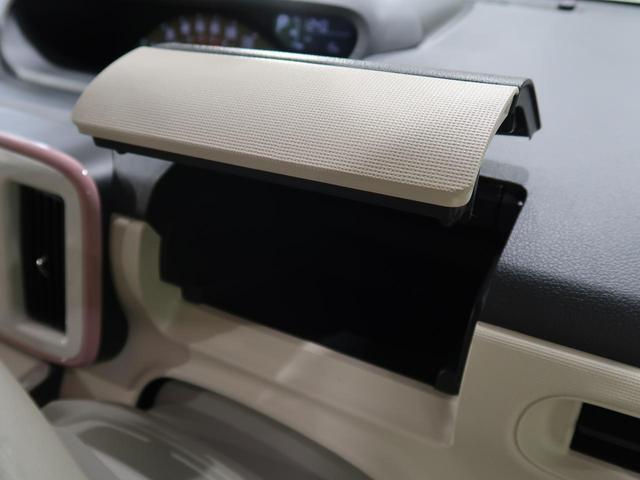 Xメイクアップリミテッド SAIII スマートアシストIII 届出済未使用車 両側電動スライドドア スマートキー オートハイビーム ハロゲンヘッドライト(47枚目)