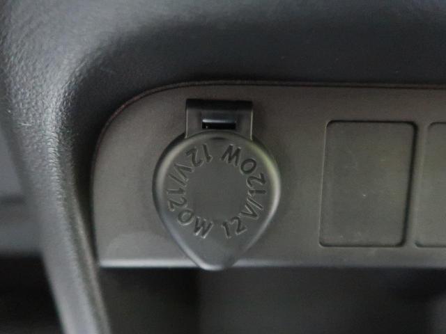 Xメイクアップリミテッド SAIII スマートアシストIII 届出済未使用車 両側電動スライドドア スマートキー オートハイビーム ハロゲンヘッドライト(48枚目)