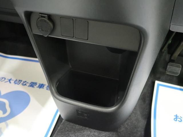 Xメイクアップリミテッド SAIII スマートアシストIII 届出済未使用車 両側電動スライドドア スマートキー オートハイビーム ハロゲンヘッドライト(49枚目)