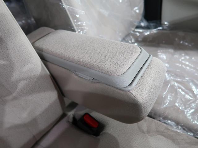 Xメイクアップリミテッド SAIII スマートアシストIII 届出済未使用車 両側電動スライドドア スマートキー オートハイビーム ハロゲンヘッドライト(50枚目)
