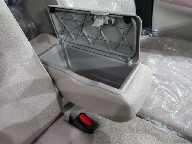 Xメイクアップリミテッド SAIII スマートアシストIII 届出済未使用車 両側電動スライドドア スマートキー オートハイビーム ハロゲンヘッドライト(51枚目)