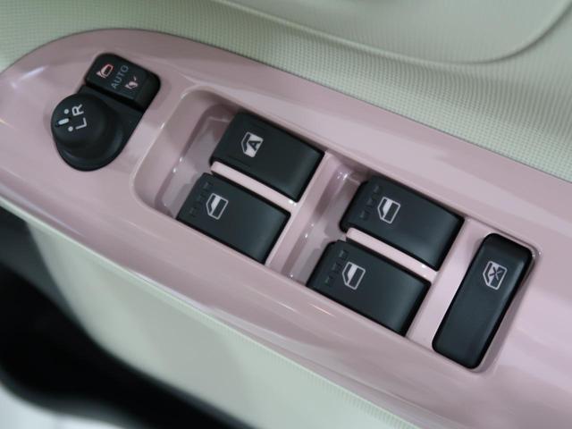 Xメイクアップリミテッド SAIII スマートアシストIII 届出済未使用車 両側電動スライドドア スマートキー オートハイビーム ハロゲンヘッドライト(53枚目)