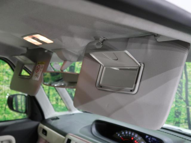 Xメイクアップリミテッド SAIII スマートアシストIII 届出済未使用車 両側電動スライドドア スマートキー オートハイビーム ハロゲンヘッドライト(55枚目)