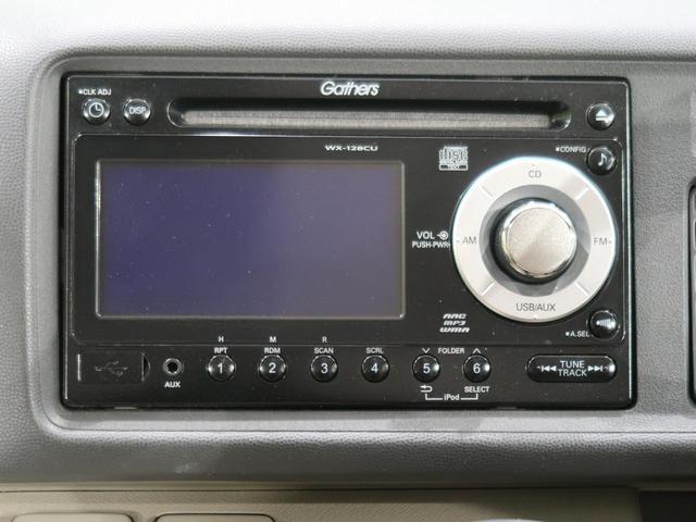 C 純正CDオーディオ 禁煙車 キーレスエントリー ベンチシート USB接続 14インチアルミホイール(5枚目)