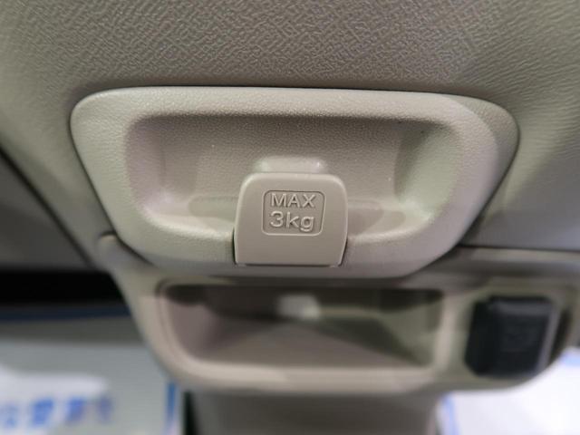 C 純正CDオーディオ 禁煙車 キーレスエントリー ベンチシート USB接続 14インチアルミホイール(40枚目)