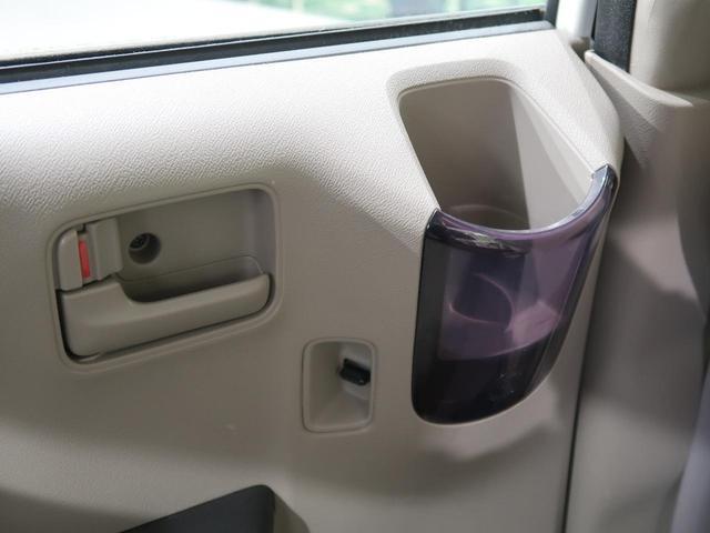 C 純正CDオーディオ 禁煙車 キーレスエントリー ベンチシート USB接続 14インチアルミホイール(49枚目)