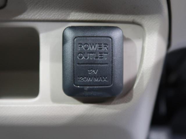C 純正CDオーディオ 禁煙車 キーレスエントリー ベンチシート USB接続 14インチアルミホイール(51枚目)