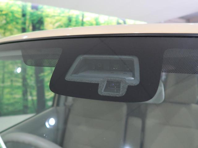 【レーダーブレーキサポート】前方車両との衝突の回避・軽減を緊急ブレーキで支援。また、前方に障害物がある状況でアクセルペダルを踏み込んだ場合に、急発進の防止を支援する機能も備えています。