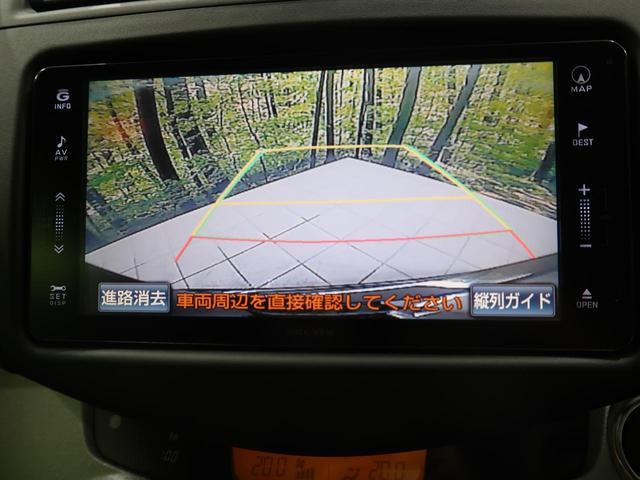 240S Sパッケージ 純正SDナビ バックカメラ クルーズコントロール スマートキー プッシュスタート オートライト ETC(6枚目)
