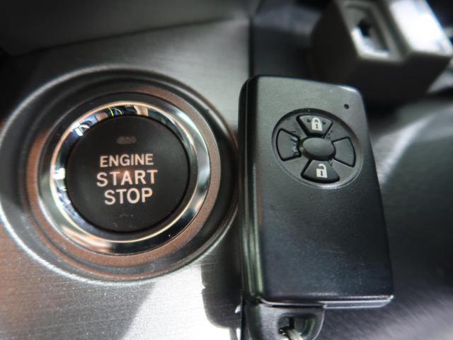 240S Sパッケージ 純正SDナビ バックカメラ クルーズコントロール スマートキー プッシュスタート オートライト ETC(7枚目)