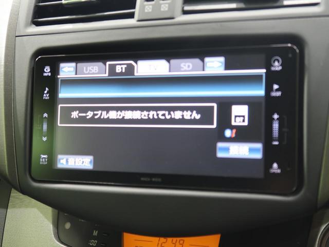 240S Sパッケージ 純正SDナビ バックカメラ クルーズコントロール スマートキー プッシュスタート オートライト ETC(34枚目)
