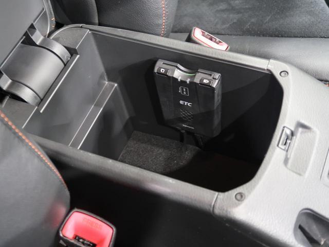 240S Sパッケージ 純正SDナビ バックカメラ クルーズコントロール スマートキー プッシュスタート オートライト ETC(48枚目)