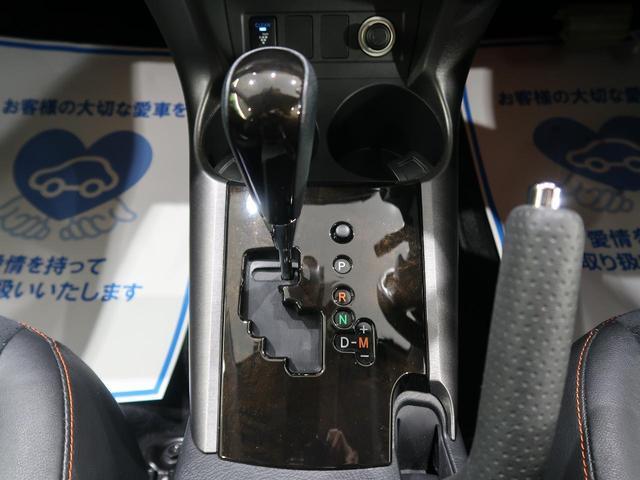 240S Sパッケージ 純正SDナビ バックカメラ クルーズコントロール スマートキー プッシュスタート オートライト ETC(50枚目)