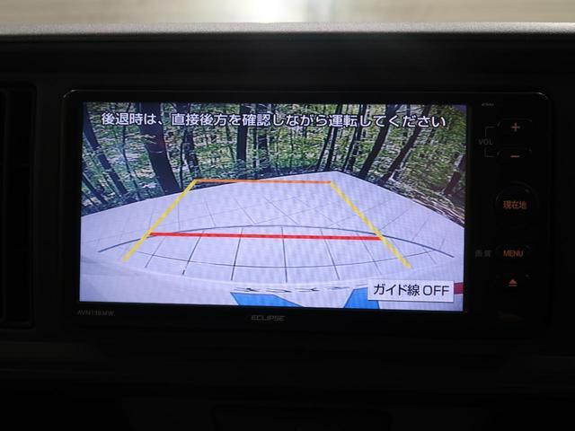 X LパッケージS イクリプスSDナビ スマートアシスト バックカメラ スマートキー プッシュスタート ビルトインETC オートエアコン ステアリングリモコン(7枚目)