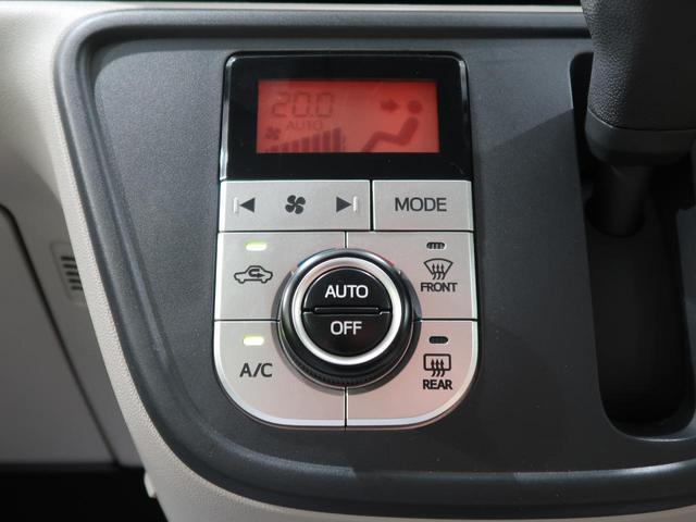 X LパッケージS イクリプスSDナビ スマートアシスト バックカメラ スマートキー プッシュスタート ビルトインETC オートエアコン ステアリングリモコン(11枚目)