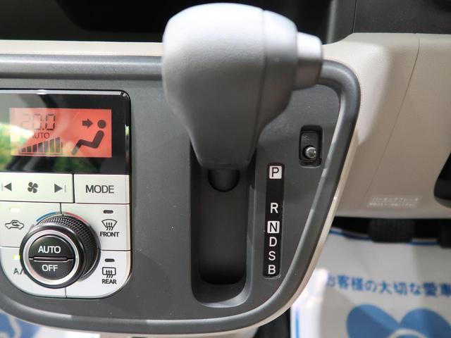 X LパッケージS イクリプスSDナビ スマートアシスト バックカメラ スマートキー プッシュスタート ビルトインETC オートエアコン ステアリングリモコン(23枚目)