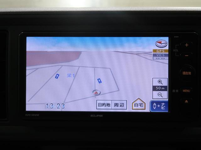 X LパッケージS イクリプスSDナビ スマートアシスト バックカメラ スマートキー プッシュスタート ビルトインETC オートエアコン ステアリングリモコン(26枚目)