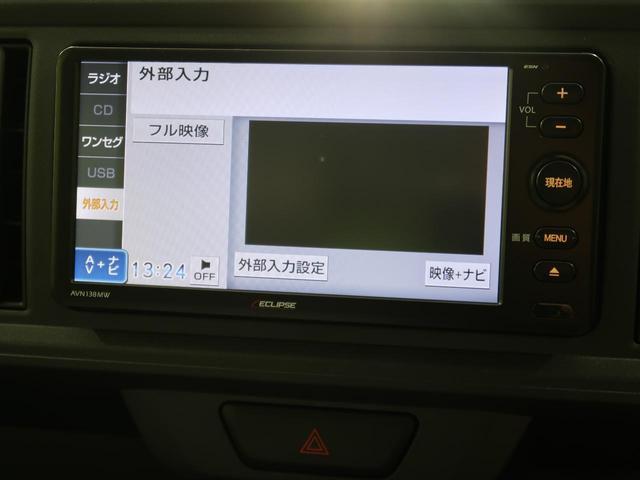 X LパッケージS イクリプスSDナビ スマートアシスト バックカメラ スマートキー プッシュスタート ビルトインETC オートエアコン ステアリングリモコン(27枚目)