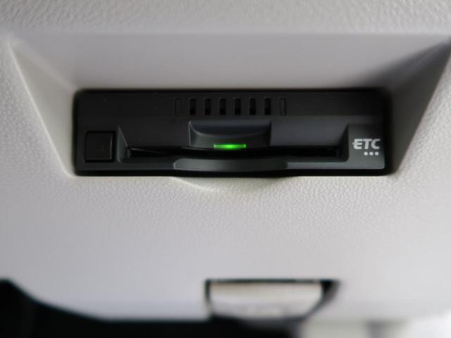 X LパッケージS イクリプスSDナビ スマートアシスト バックカメラ スマートキー プッシュスタート ビルトインETC オートエアコン ステアリングリモコン(31枚目)