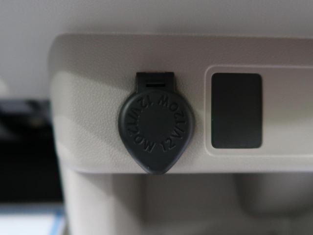 X LパッケージS イクリプスSDナビ スマートアシスト バックカメラ スマートキー プッシュスタート ビルトインETC オートエアコン ステアリングリモコン(36枚目)