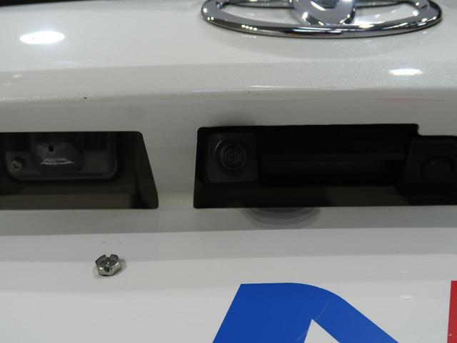 X LパッケージS イクリプスSDナビ スマートアシスト バックカメラ スマートキー プッシュスタート ビルトインETC オートエアコン ステアリングリモコン(47枚目)