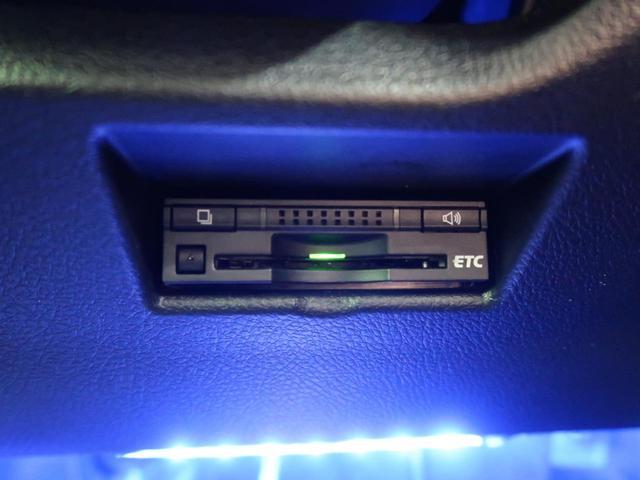 150X Sパッケージ 純正SDナビ Bluetooth接続 LEDヘッドライト スマートキー プッシュスタート オートライト ドライブレコーダー 純正16インチアルミホイール(8枚目)