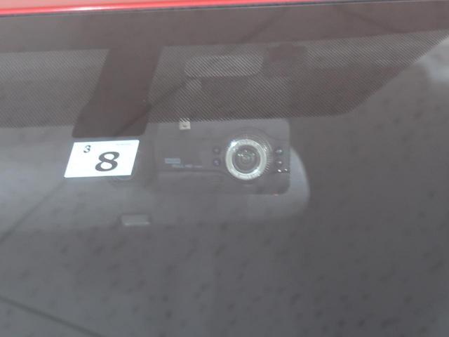 150X Sパッケージ 純正SDナビ Bluetooth接続 LEDヘッドライト スマートキー プッシュスタート オートライト ドライブレコーダー 純正16インチアルミホイール(9枚目)