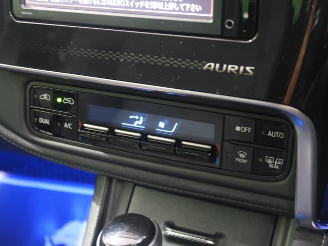 150X Sパッケージ 純正SDナビ Bluetooth接続 LEDヘッドライト スマートキー プッシュスタート オートライト ドライブレコーダー 純正16インチアルミホイール(10枚目)