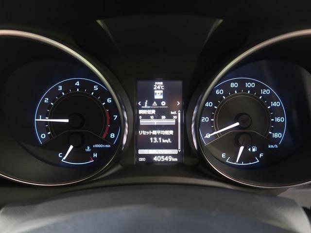 150X Sパッケージ 純正SDナビ Bluetooth接続 LEDヘッドライト スマートキー プッシュスタート オートライト ドライブレコーダー 純正16インチアルミホイール(25枚目)